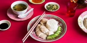 malaysian chicken rice recipe