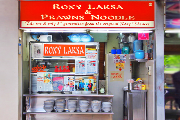 The Laksas at East Coast Lagoon Food Village's Roxy Laksa are the stuff foodie dreams are made of.